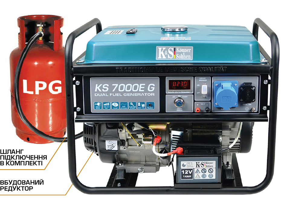 http://ks-power.com.ua/wp-content/uploads/2015/02/KS7000E-G-lpg.png