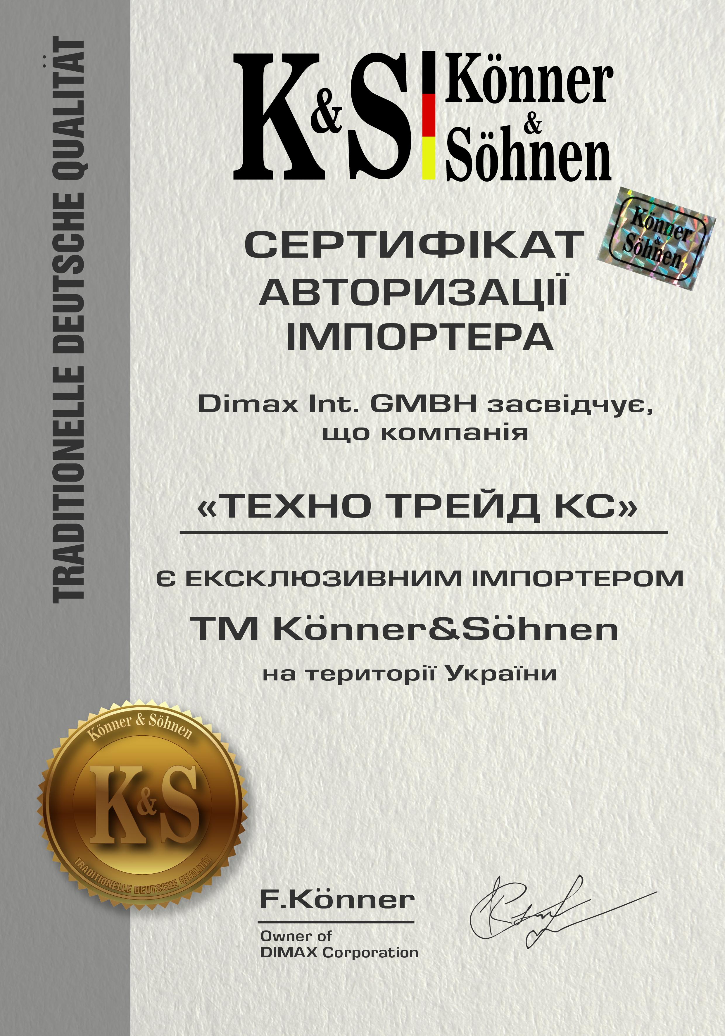 Konner3