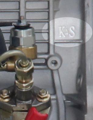 Фірмові двигуни