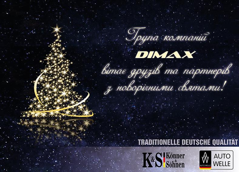 DimaxNY 19.12.16