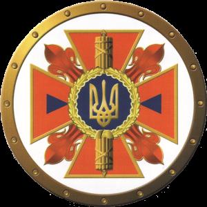 Герб_центрального_апарату_МНС_(ДСНС)_України