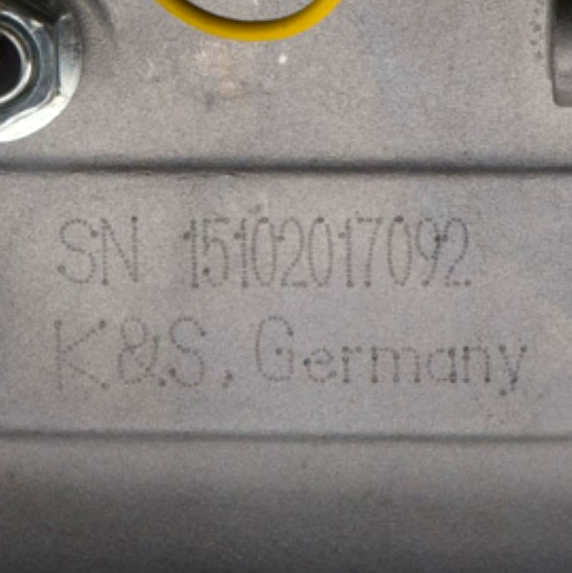 Індивідуальні серійні номери на двигунах