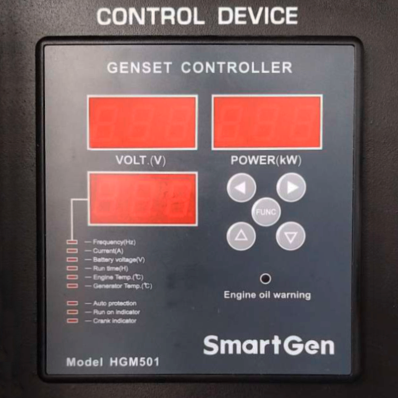Багатофункційний блок керування SmartGen